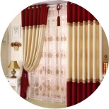 curtain shop in lagos